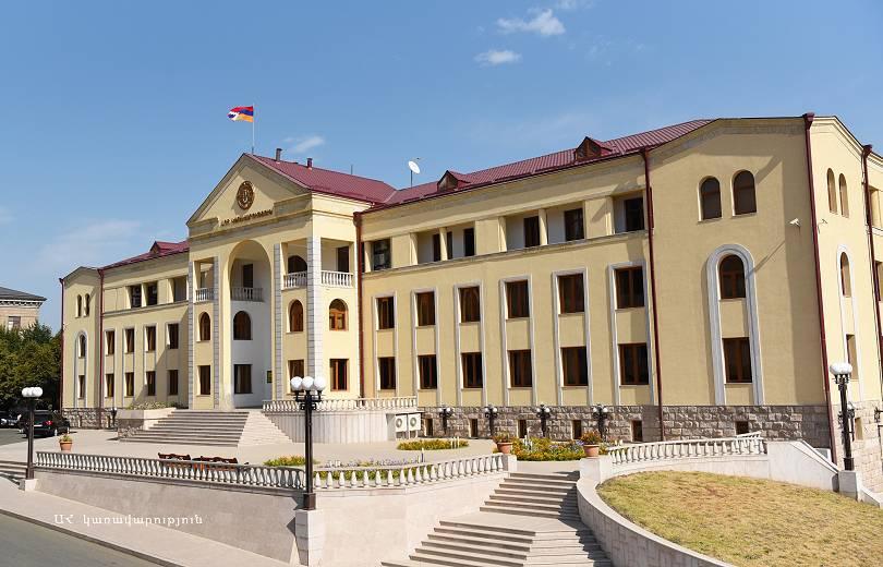 Հայաստանի կառավարությունը ֆինանսական աջակցություն կտրամադրի  Արցախի Հանրապետությանը