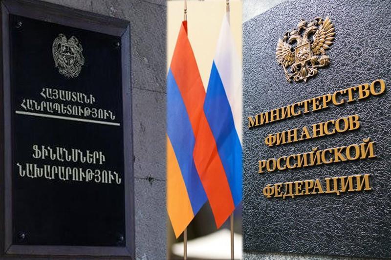 Հայաստանի և Ռուսաստանի միջև հանրային ֆինանսների կառավարման ոլորտում 2017 թվականից հիմք դրված համագործակցությունը շարունակվում է